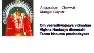 Angaraka Gayatri Chevvai Dosha mantra   Mangal Dosha mantra