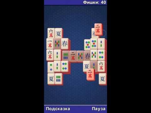 Геймплей игры  Пасьянс Солитер: Хэллоуин