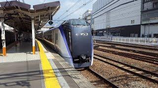 E353系 S105+S205編成 八王子駅到着~発車 '18.07.30