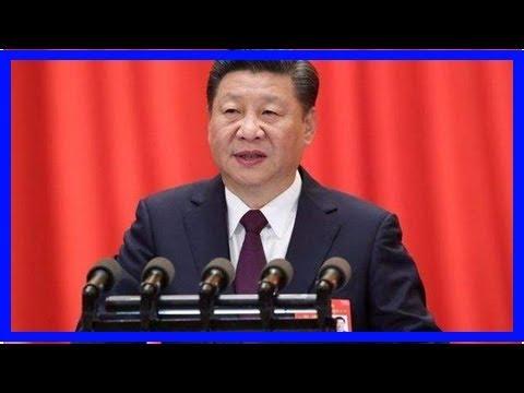 「同等待遇」惠臺政策來真的!港媒:大陸自信又強勢 - YouTube