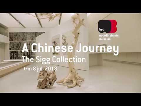 Kunstverzamelaar Uli Sigg vertelt over Chinese landschapskunst