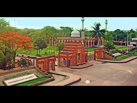 Jahangir Nagar University Campus | জাহাঙ্গীরনগর বিশ্ববিদ্যালয়