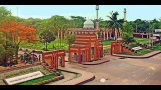 Jahangir Nagar University Campus   জাহাঙ্গীরনগর বিশ্ববিদ্যালয়