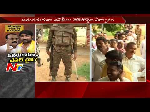 Thumbnail: Nandyal By-Poll: Special Surveillance at Polling Booths with Drone Cameras || NTV