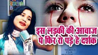 Dil Hi Dil Me Roti Hoon Main  | दर्द भरा गीत | Hindi Sad Songs | Bewafai के दर्द भरे गाने