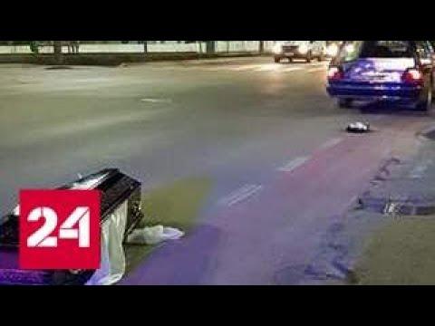 Водитель катафалка потерял гроб с покойником на румынской дороге - Россия 24
