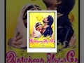 Idhayathai Thirudathey video