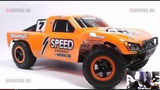 видео-обзор модели Traxxas Nitro Slash от RCMOTORS.RU