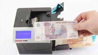 Видеообзор портативного счетчика банкнот DoCash CUBE(, 2015-12-24T22:50:07.000Z)