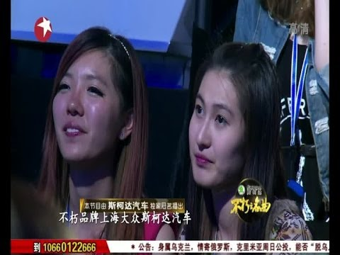 online dating in shanghai