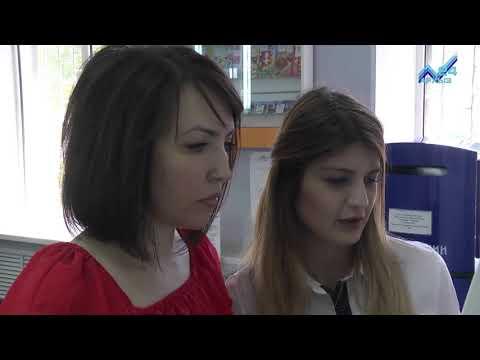 """""""Почта Банк"""" теперь и в Карачавске"""
