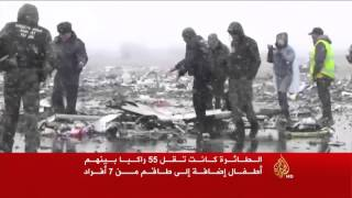"""تحطم طائرة تابعة لشركة """"فلاي دبي"""" في روسيا"""