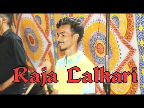 Banjo Party | Omkar Musical Group | Playing Raja Lalkari | Old Marathi Song