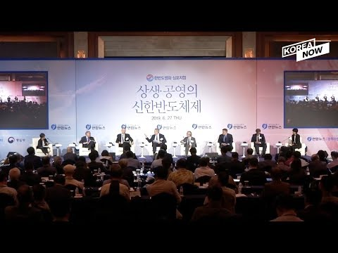 Yonhap News, Unification Ministry Hold Symposium On Lasting Peace For Korean Peninsula