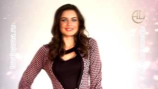 alpama - Интернет магазин женской одежды от производителя(, 2014-08-13T05:57:12.000Z)