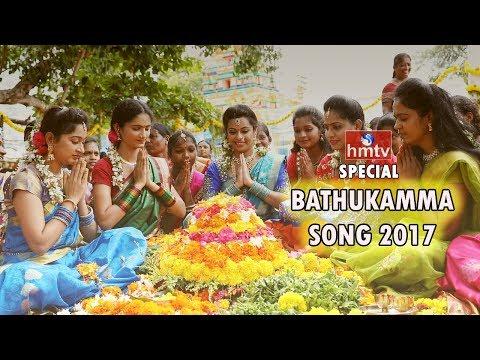 HMTV Bathukamma Song 2017 | HMTV Special