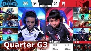 I May vs OMG   Game 3 Quarter Finals S7 LPL Spring 2017 Play-Offs   IM vs OMG G3 QF