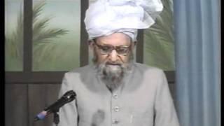 Urdu Dars Malfoozat #566, So Said Hazrat Mirza Ghulam Ahmad Qadiani(as), Islam Ahmadiyya