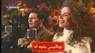 Ilham Al Madfai - Ashgar ib Shama & Fog elnakhel الهام المدفعي - اشقر بشامه & فوق النا خل