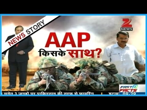 Arvind Kejriwal praised PM Modi's decision on surgical strike