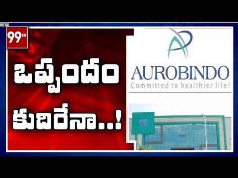 Aurobindo Pharma To Tie Up For Vaccine L Corona Vaccine L 99TV Telugu