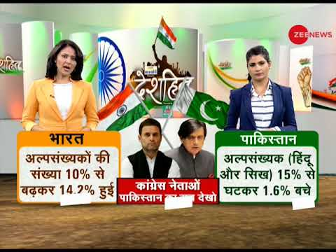 Deshhit: Watch detailed analysis of all the major news of the day, July 12, 2018