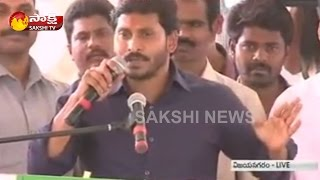 YS Jagan Face to Face with Students at 'Yuvabheri' in Vizianagaram - Watch Exclusive