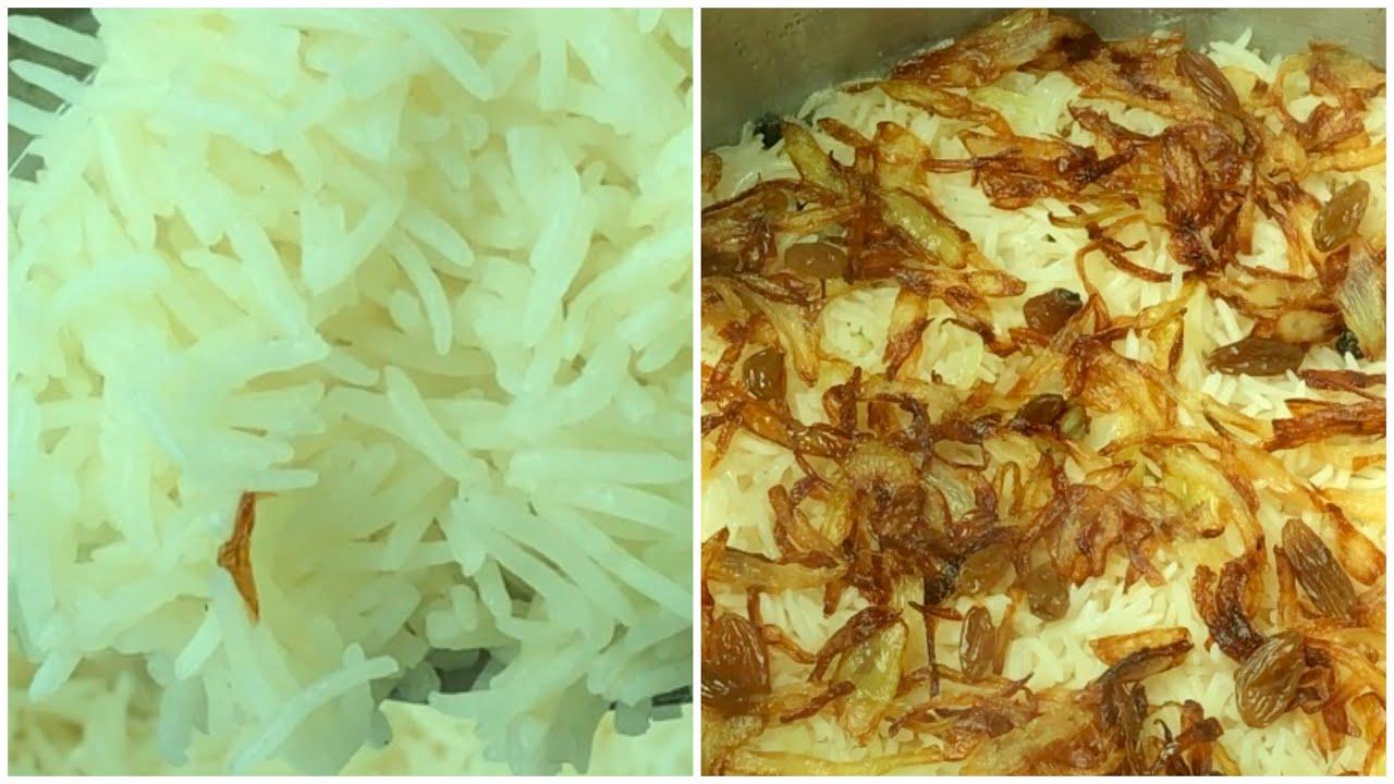 سر من اسرار المطاعم المشهورة لطبخ الرز البشاور وسر الطعم المميز لأول مرة على اليوتيوب Youtube