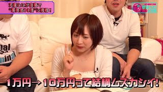 【競馬】【天童なこ】「天童なこの軍資金10倍大作戦!」-netkeiba.com thumbnail