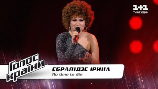 "Irina Ebralidze - ""No Time To Die"" - The Voice Show Season 11 - Blind Audition"