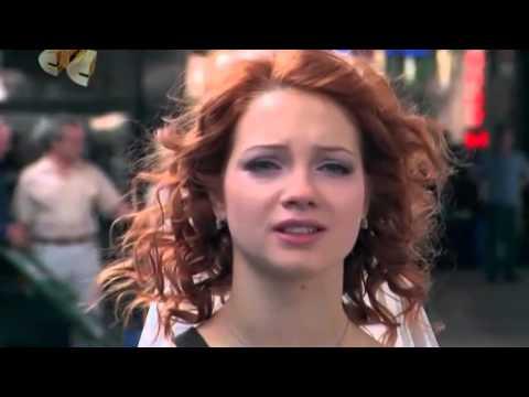 Рыжая песни из фильма