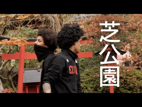YLYK Dance Videos - LES TWINS 'Tokyo Tower'   Astronote Music '90's Love'   YAK FILMS Japan