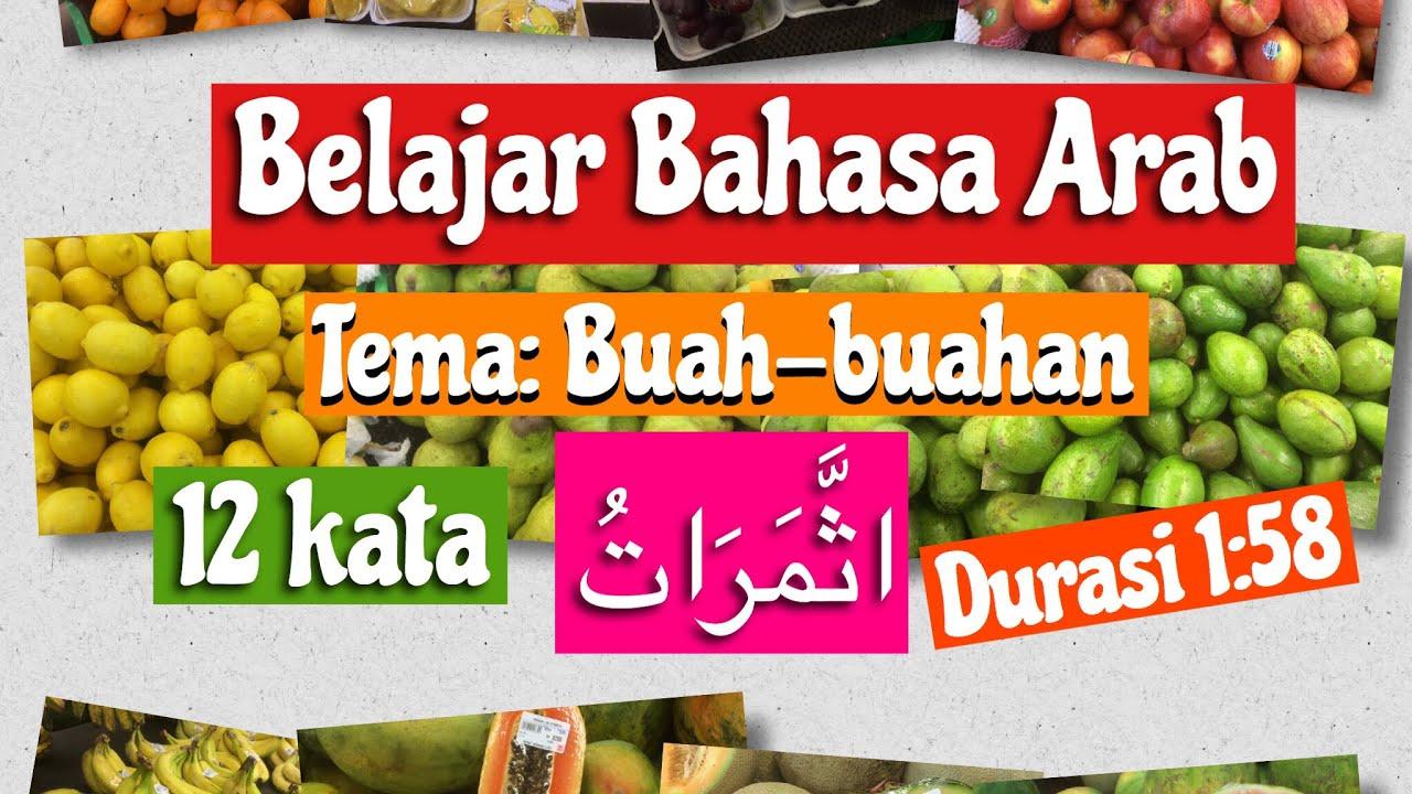 Belajar Bahasa Arab   tema buah buahan Bagian 20   YouTube