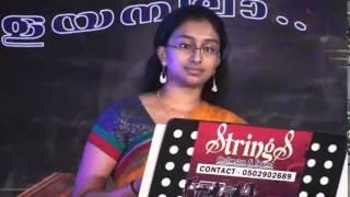 Kunnathe konnaikum.....Shreya Ravindran