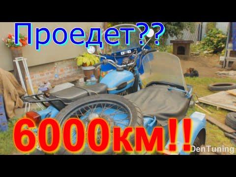 Из Калиниграда в Крым на Урале с коляской! Часть 1
