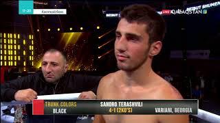 Кәсіпқой бокс: Арман Рысбек (3-0-0, 2КО) - Сандро Терашвили (4-1-0, 2КО)