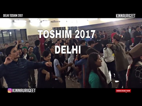 TOSHIM 2017 DELHI | Get to Gether 2017  (DKSA) held on 11 March 2017 | Folk dance , Free dance