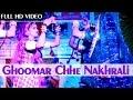 Rajasthani 2015 Hit Song   'ghoomar Chhe Nakhrali' [hd] Traditional Folk Song   Marwadi New Lokgeet video