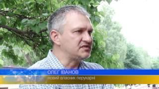 видео Рейдери в Полтаві