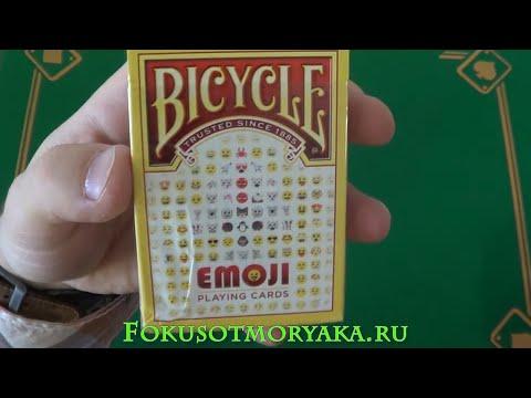 Обзор Колоды Смайликов BICYCLE EMOJI (Байсикл Эмоджи) / Купить Карты для Фокусов и Кардистри