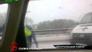 Машина перевернулась! ВИДЕО(http://31tv.ru/programmy/agentstvo-chrezvychajnyh-novostej/?releases&id=3831., 2014-02-17T13:22:03.000Z)