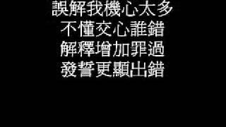 許廷鏗 - 誤解