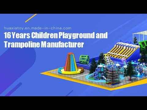 Huaxia Amusement, Make Fun For Kids!