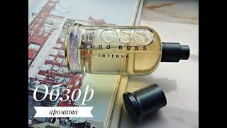 Описание парфюма Boss Bottled Intense от Hugo Boss - Видео от Aromacode.ru