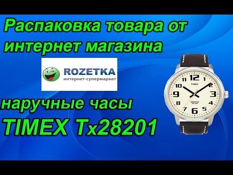 Чоловічий годинник TIMEX Tx28201