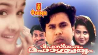 Video Sindoora Sandhyae Parayoo HD-Deepasthambham Mahascharyam download MP3, 3GP, MP4, WEBM, AVI, FLV September 2018