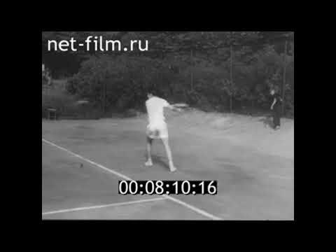 1959г. Калининград. теннис