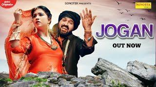 Jogan | Sonu Lakha & Mishti Singh | Jogi Haryanvi Song | Latest Haryanavi Song 2021