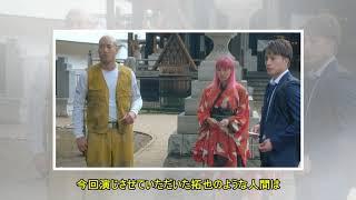 白濱亜嵐がお嬢様を救うドタバタ逃亡劇ドラマ、共演は須田アンナ&関口...