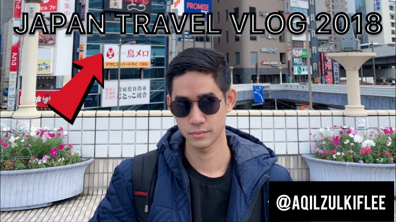 JAPAN TRAVEL VLOG 2018 - AQILZULKIFLEE - YouTube